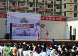 戏曲进校园活动走进安庆皖江中等专业学校
