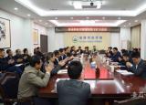省委宣布淮南师范学院领导班子成员调整决定