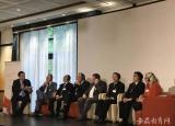 黄山学院赴德国参加中德应用型高等教育研讨会