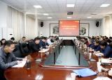 淮北师范大学做到四个紧盯抓实专项整治