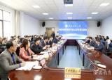 教育部师范类专业认证专家组赴淮北师范大学开展认证考查工作