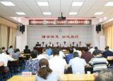 念好三字经,淮北师范大学推深做实主题教育