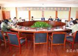 安庆师范大学督办党代会教代会提案