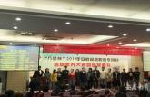 安徽工业经济职业技术学院学子在首届全省高职高专信息素养大赛中获奖