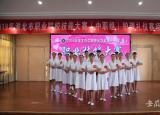 淮北市中职院校第十一届技能大赛护理、医药赛项在淮北卫校举行