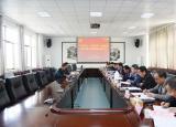 淮北师范大学对照党章党规找差距做到三个准