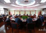 教育部师范类专业认证专家组向安庆师范大学反馈考察意见