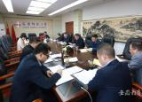 安庆师范大学党委理论中心组专题学习中共十九届四中全会《决定》