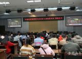 蚌埠学院师生集中观看安徽省道德模范与身边好人进校园网络直播