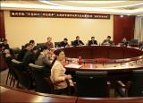 滁州学院百名中层干部晾晒调查研究成绩单