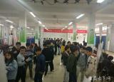 宁波北仑人社局组织企业到蚌埠学院举办专场招聘