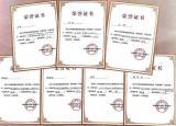 淮南师范学院在第十六届安徽省大学生记者峰会上喜获佳绩