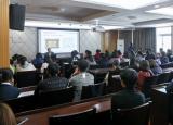 阜阳师范大学大学生记者共话新时代新闻宣传工作初心使命