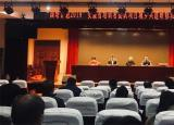 阜阳师范大学承办的安徽省培训者团队项目开班