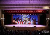 第五届中国高等职业院校健美操锦标赛在滁州职业技术学院开幕