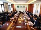 马来西亚沙捞越大学与滁州学院签署合作框架协议