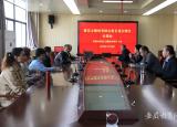 芜湖高级职业技术学校服务师生解难题