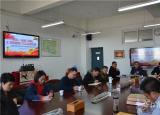 合肥铁路工程学校开展深化主题教育、加强党建工作校际交流活动