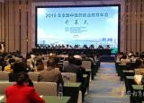 亳州中药科技学校发挥地方资源优势加强中医药专业建设