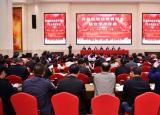 苏鲁皖三省200余职业教育专家齐聚合肥探索职业教育新思路