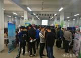江苏昆山地区多家企业到蚌埠学院招聘毕业生