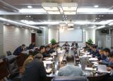 阜阳师范大学专题研判推进意识形态和宗教工作