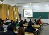 合肥职业技术学院组织开展思政课公开教学活动