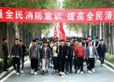 亳州工业学校冬季安全消防演练:筑牢安全防线,打造平安校园!