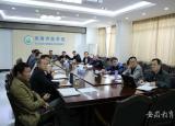 淮南师范学院部署近期教学工作