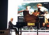 和平指挥棒中意文化交流音乐会中国首演在黄山学院奏响