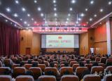阜阳师范大学开展办公室实务培训工作