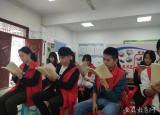 主题教育正当时蚌埠学院用优质志愿服务践行初心使命