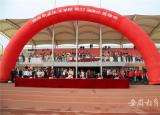 宿州职业技术学院举办第三十二届田径运动会