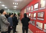 亳州特教学校党员干部学习党的历史推进主题教育