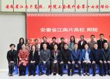 安庆师范大学在省江南片高校工会教代会理论研讨会中获佳绩