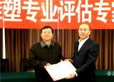 阜阳师范大学开展审核评议安徽省高校雕塑专业评估工作