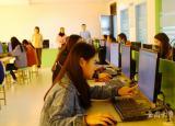 合肥财经职业学院举行2019年会计技能大赛决赛