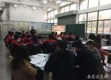 马鞍山举办中职加工制造类学科教研活动