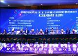 滁州学院6个项目在中国高校科技交易会华东专场上签约