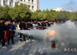 蚌埠学院举办2019年冬季消防安全知识讲座暨灭火演练