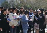 蚌埠学院联合蚌埠市公安局经开分局开展预防网络电信诈骗宣传活动