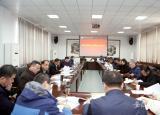 淮北师范大学积极部署2020年硕士研究生招生工作