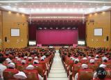 淮北职业技术学院不忘初心、牢记使命主题教育党课精彩呈现