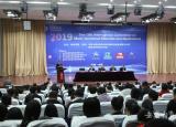 多国专家学者齐聚蚌埠学院研讨多功能材料研发应用