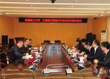 安徽理工大学与工商银行淮南分行签订合作协议共建智慧校园