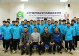 淮北师范大学举办中国足协D级教练员培训班