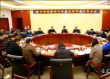 滁州学院扎实推进全国文明校园创建工作