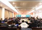 安徽工贸职业技术学院2019年淮南市退役军人就业创业特训营开班
