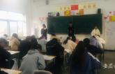 亳州工业学校举行宪法知识笔试竞赛引导学生增强法治意识