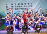 滁州学院花鼓艺术团赴8所高校盛演鼓乡情韵
